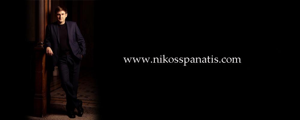 FRONT01 Nikos Spanatis